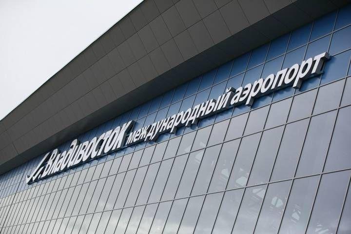 Аэропорт Владивостока попал в список задерживающих рейсы на Новый год
