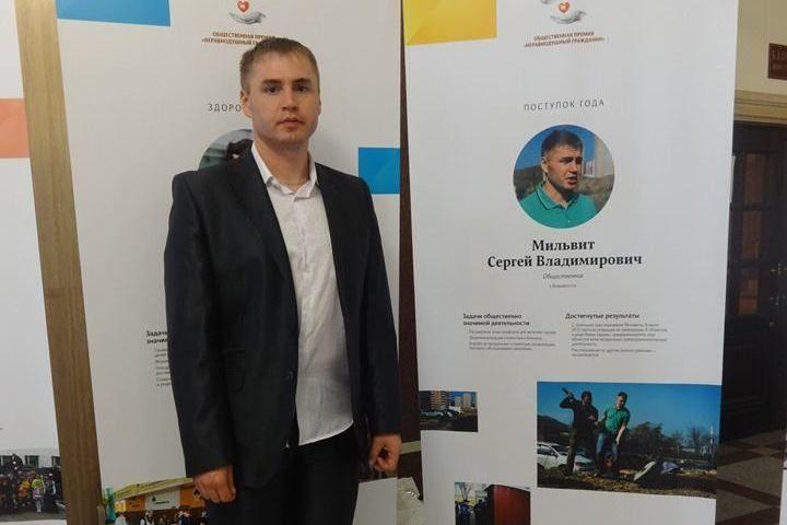 Сергей Мильвит: «Сулеев избрался по Советскому району – теперь здесь сплошные супермаркеты»