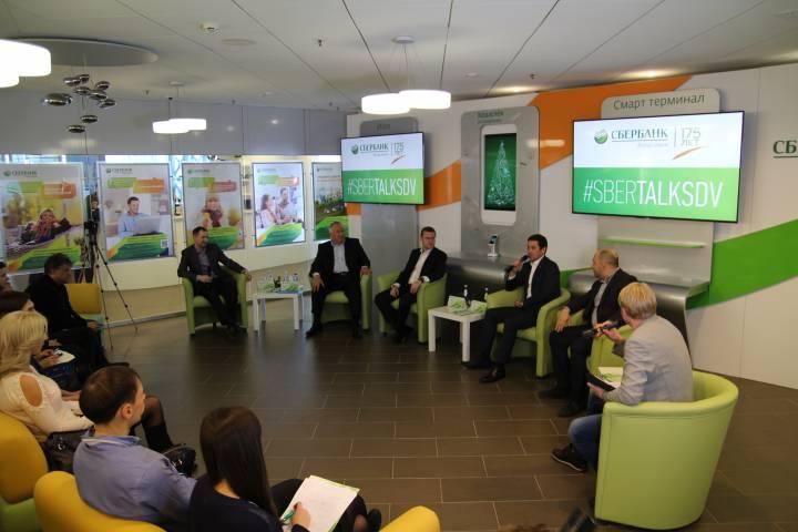 Sbertalks: ключевые игроки дальневосточного рынка обсудили развитие бизнеса в регионе