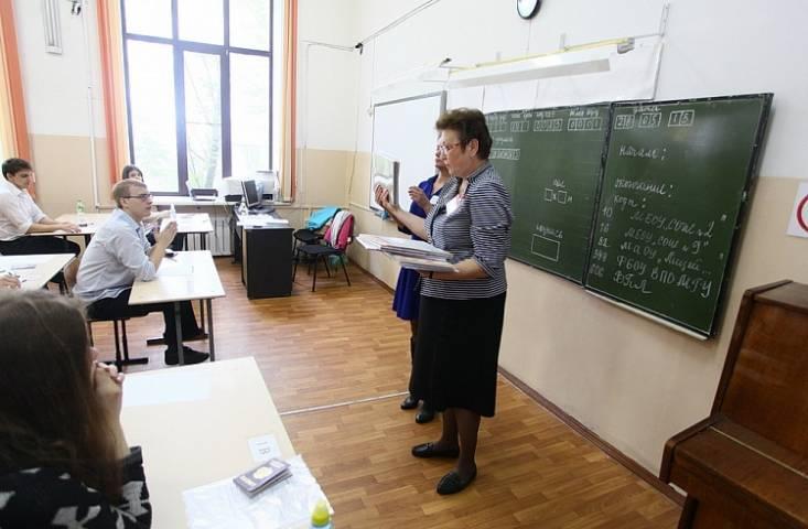 Учителя  Тернейского района остались без зарплаты