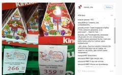 «Шок-цена» в супермаркете «Самбери» неприятно удивила приморцев