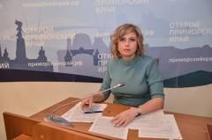 В Приморье уволена директор департамента земельных и имущественных отношений