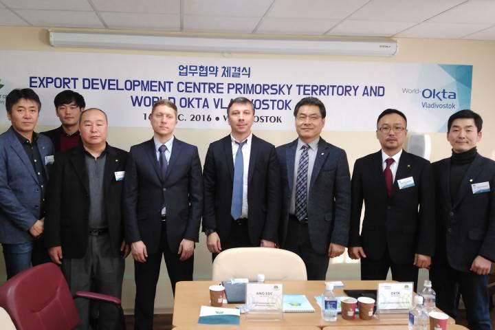 Делегация из Республики Корея посетила Владивосток