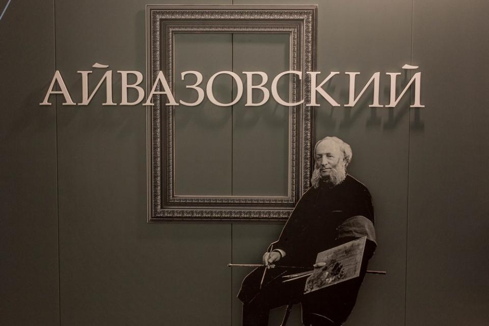 Выставочный проект «Иван Айвазовский  – великий маринист» открылся в Приморской картинной галерее