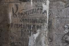 Новый этап модернизации тоннеля им. Сталина стартует во Владивостоке