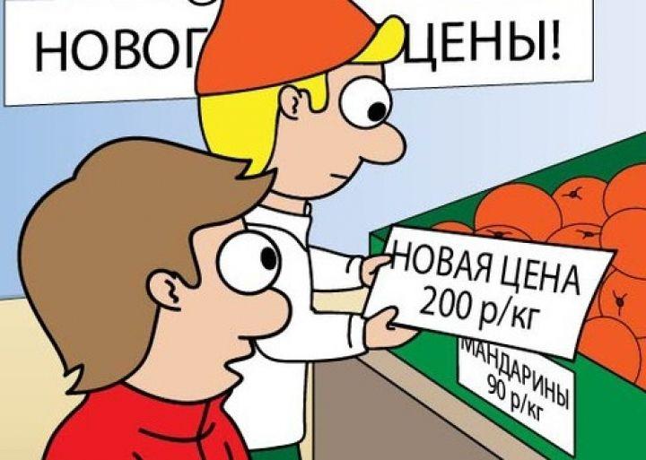 Карикатура недели: Обратная сторона новогодних цен на продукты