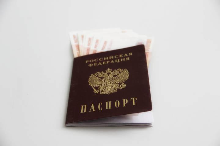 Правительство РФ направило Приморью 960 миллионов рублей на пенсии