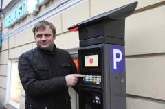 Прокуратура Владивостока через суд добивается запрета на установку паркоматов в центре