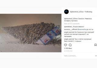 Сахалин принял у Владивостока эстафету падающих елок