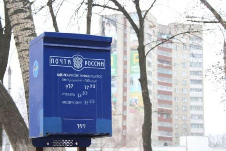 Житель Владивостока признан одним из лучших почтальонов России