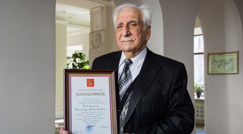 Профессор ДВФУ получил благодарность от президента РФ