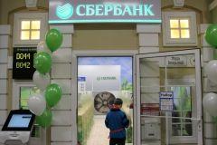 Детский игровой офис открыл Сбербанк во Владивостоке