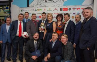 Новогодний бизнес-бал–2018 прошел во Владивостоке
