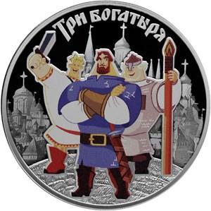 Легенды и сказки народов России увековечили в монетах
