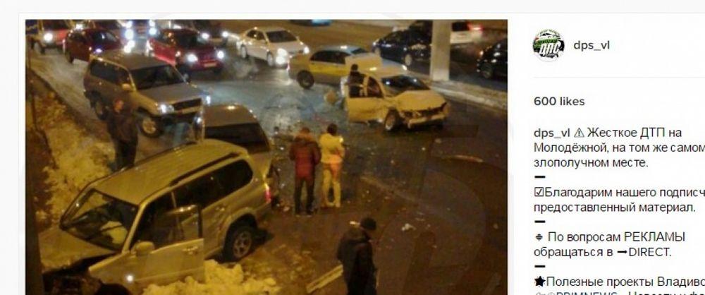Серьезное ДТП с участием трех машин произошло во Владивостоке в последнюю ночь 2016 года