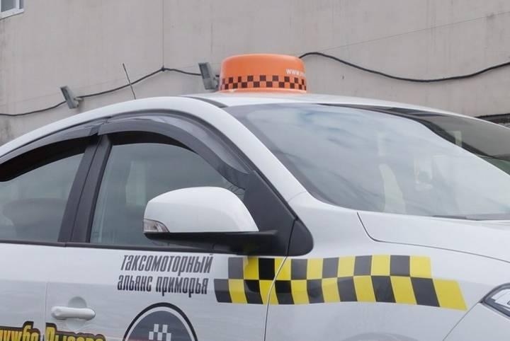 Пассажир такси угнал автомобиль воВладивостоке