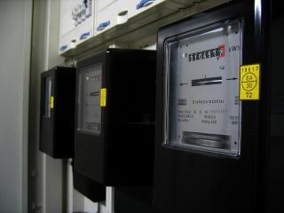 Фото: pixabay.com | Тарифы на электроэнергию изменятся