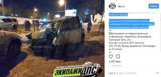 Смертельное ДТП произошло во Владивостоке