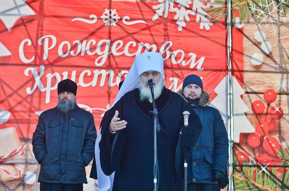 На центральной площади Владивостока прошли рождественские гулянья