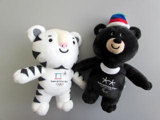 «Белый тигр никакой»: приморцы обсудили в Сети корейские талисманы Олимпиады