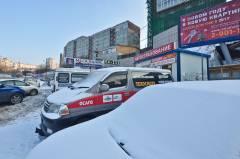 Фото: Александр Потоцкий   Центробанк проследит за добросовестностью автостраховщиков