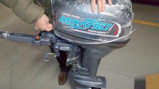 Фото: freepik.com | Особенности лодочных моторов Mikatsu