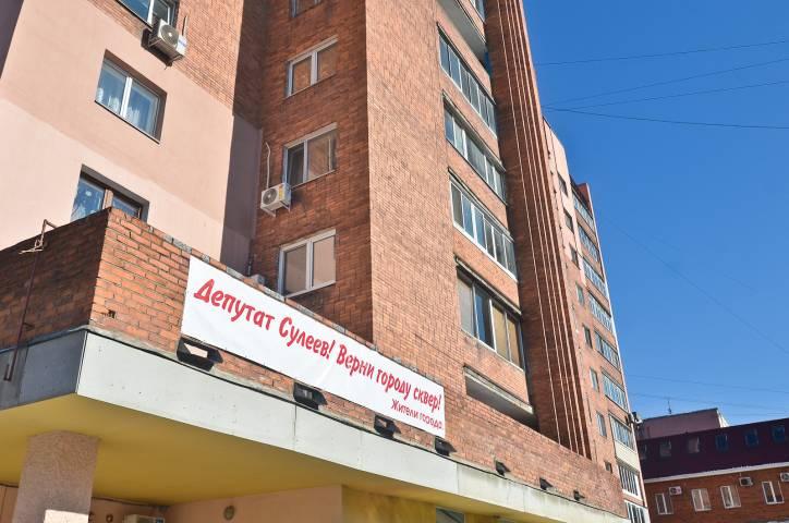 Депутата Сулеева вынудили закончить строительство магазина вгородском сквере