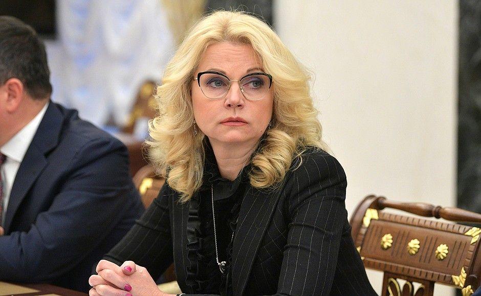 Голикова рассказала Путину об ипотеке на Дальнем Востоке