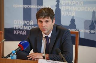 Фото: primorsky.ru   Врио губернатора Приморья Андрей Тарасенко поменяет руководителя Фонда капремонта?