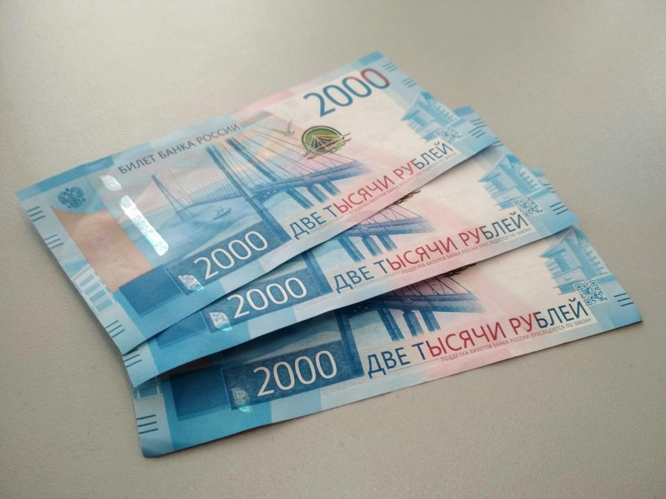 Владивостокцы прячут новые купюры в кошельки