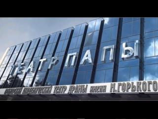 Фото: скриншот teatr_gorkogo_vl | Во Владивостоке показали документальный фильм о театре им. М. Горького