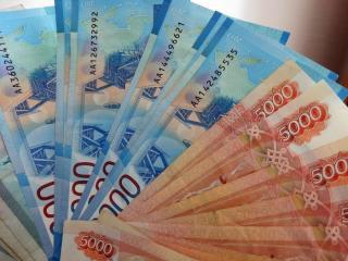 Жительнице Приморья пришлось выплатить почти 300 тысяч рублей бывшему мужу