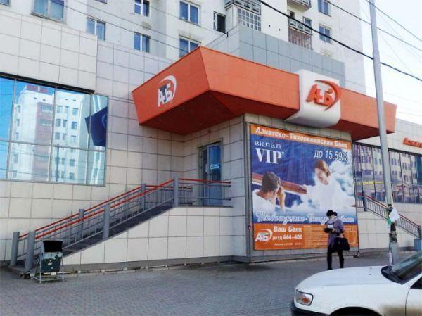 Крупнейший банк Дальнего Востока могут купить китайские инвесторы