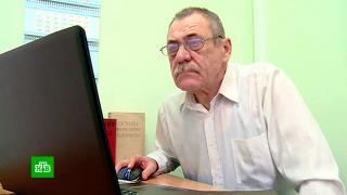 Фото: кадр телеканала НТВ | В России возвращают индексацию пенсий работающим пенсионерам