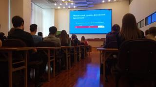 Фото: PRIMPRESS   Студентов Владивостока проверили на финансовую грамотность