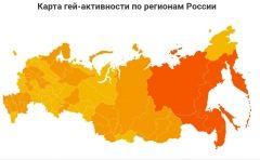Фото: Скриншот   Врач-сексолог: «Гей-парад не для центра Владивостока»