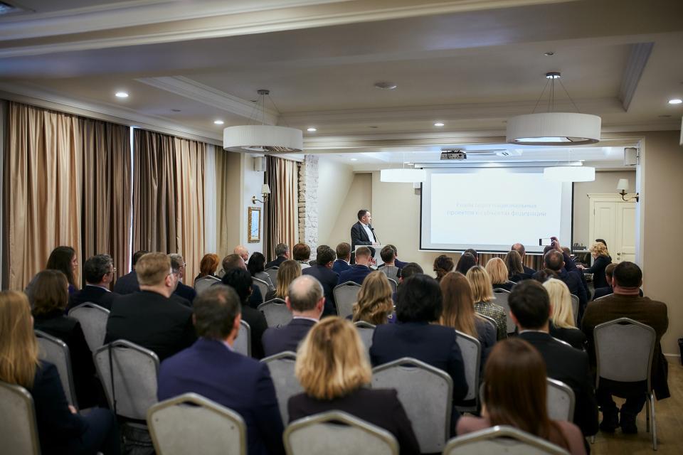 Состоялось очередное заседание Международного бизнес-клуба «Диалоги»