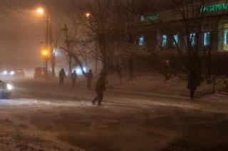 Фото: PRIMPRESS   «Окружили весь район»: о новой опасности предупредили горожан