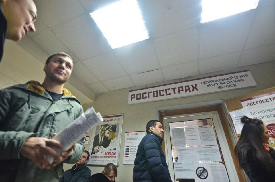 Владивостокская фирма решила обанкротить «Росгосстрах»