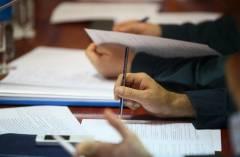В Приморье назначен новый директор одного из департаментов