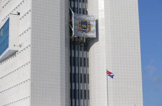 Фото: primorsky.ru   В Приморье разыскивают директора департамента