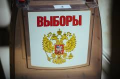 География избирательных округов во Владивостоке изменится