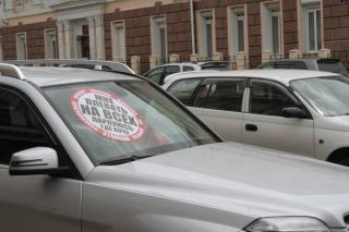 «СтопХам» пустил в ход камни во Владивостоке