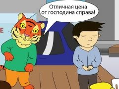 Фото: Варвара Степанова | Карикатура недели: Дальний Восток глазами ОБСЕ