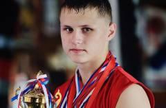 Боксер из Приморья завоевал золото на международном турнире