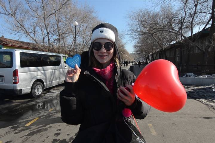 День святого Валентина во Владивостоке: «Рожайте больше!»
