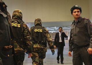 ФСБ взялась за банк, клиентов которого много во Владивостоке