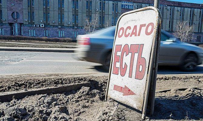 Депутат Госдумы: Росгосстрах лопнул, нанеся ущерб финансовому рынку на триллионы рублей