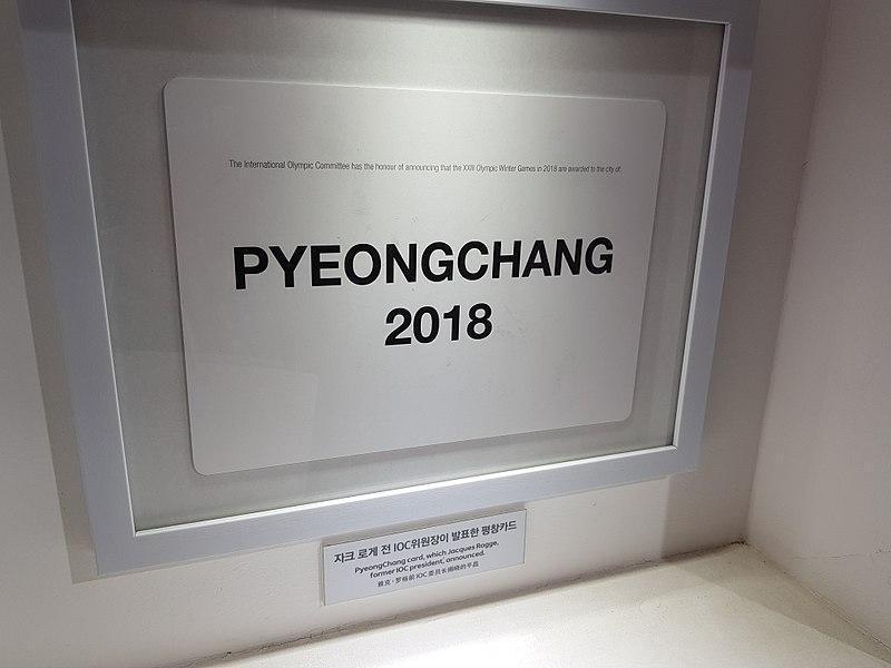 В допинг-пробе российского призера Олимпиады-2018 нашли мельдоний