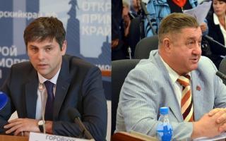 Очередные кадровые назначения произошли в администрации Владивостока